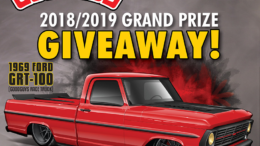 Goodguys Ford GRT-100 Giveaway